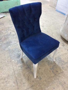 Dip Lükens Sandalye
