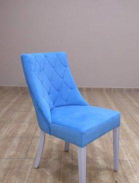 Dünya Sandalye